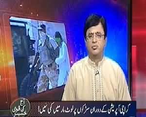 Aaj Kamran Khan Ke Saath (Karachi Mein Operation Ke Doraan Roads Per Loot Maar Kam Na Hui) - 4th October 2013