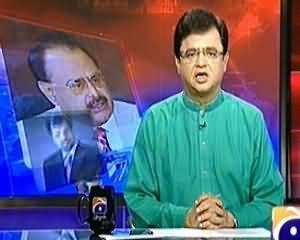 Aaj Kamran Khan Ke Saath (Karachi Mustafa Kamal Ko Bohat Miss Kare Ga) - 2nd December 2013