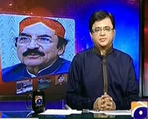 Aaj Kamran Khan Ke Saath (Karachi Operation Fail Nahi Hona Chahye) – 4th December 2013