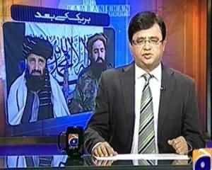 Aaj Kamran Khan Ke Saath (Kya Ab Bhi Hakumat Taliban Se Muzakrat Ki Bheek Mange Gi?) – 20th January 2014