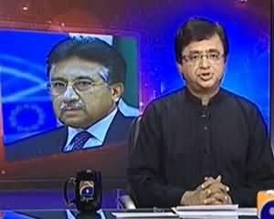 Aaj Kamran Khan Ke Saath (Kya Musharraf Phansi Charhen Geh Ya Umar Qaid Hogi) – 21st November 2013