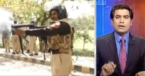 Aaj Kamran Khan Ke Saath (Lahore Incident, Judicial Commission Formed) - 19th June 2014