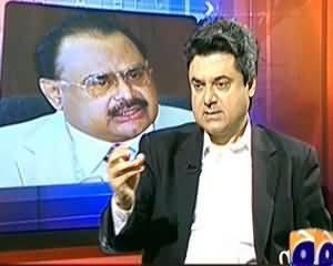 Aaj Kamran Khan Ke Saath (Local Body Election MQM Ke Bagair Na Mukamal) - 23rd December 2013