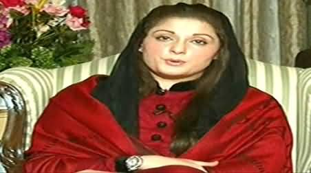 Aaj Kamran Khan Ke Saath (Maryam Nawaz Special Interview About Youth Loan Business Program) – 16th December 2013