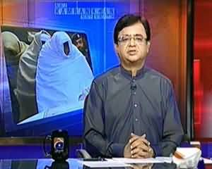 Aaj Kamran Khan Ke Saath (Missing Persons Case: Supreme Court Ki Phir Mohalat) – 10th December 2013