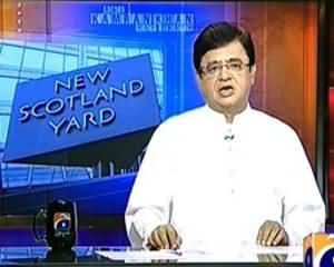 Aaj Kamran Khan Ke Saath (MQM Ka London Main Future) – 6th December 2013