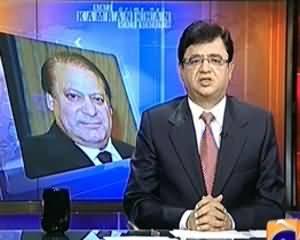 Aaj Kamran Khan Ke Saath (Musharraf Ka Pakistan Mein Rehna Nawaz Hakumat Ke liye Dard e Sar Ban Gaya) - 8th January 2014