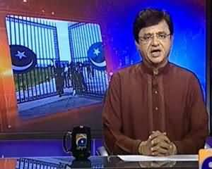 Aaj Kamran Khan Ke Saath (Nawaz Sharif Ka India Ko Dosti Ka Message) - 23rd August 2013