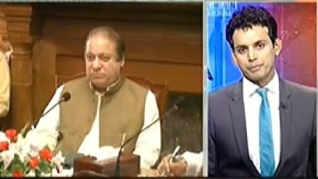 Aaj Kamran Khan Ke Saath (Nawaz Sharif Visits Karachi) - 10th July 2014