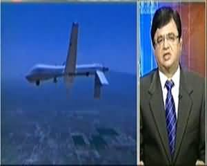 Aaj Kamran Khan Ke Saath (Only 4 Civilians Killed with Drones in 2014) – 21st January 2014