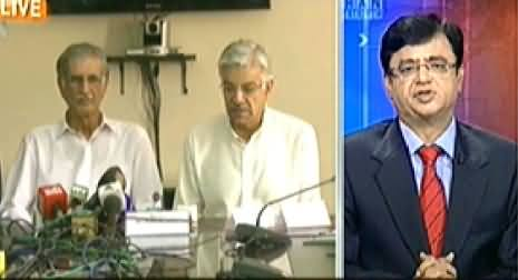 Aaj Kamran Khan Ke Saath (Operation Against Terrorists in Raiwind) – 17th July 2014