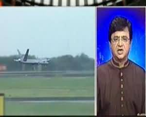 Aaj Kamran Khan Ke Saath (Pakistan Drone Mamla UNO Le Gaya) - 20th September 2013