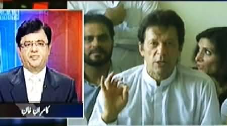 Aaj Kamran Khan Ke Saath (Pakistani Politics Zinda Bad) – 15th July 2014