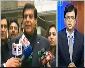 Aaj Kamran Khan Ke Saath (Pervez Ashraf Rental Case Mein Mulzim Qarar) - 17th January 2014