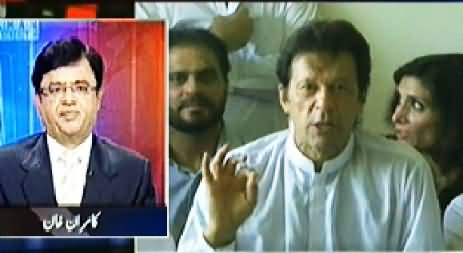 Aaj Kamran Khan Ke Saath (Pervez Khattak on Road Before Imran Khan) - 16th July 2014