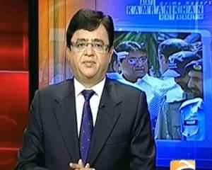 Aaj Kamran Khan Ke Saath (Pervez Musharraf Case, Ahtiaz Zarori Hai) – 15th January 2014