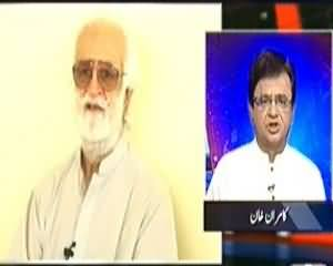 Aaj Kamran Khan Ke Saath (Pervez Musharraf Ki Rihai Main Ab Koi Rukawat Nahi) - 5th November 2013
