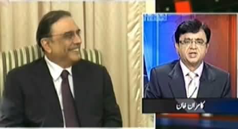 Aaj Kamran Khan Ke Saath (PPP is More Afraid of Anti Democratic Changes) - 23rd July 2014