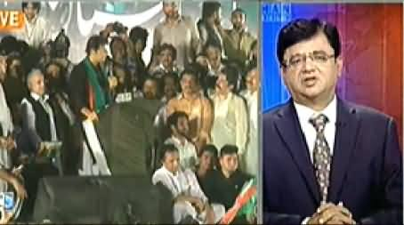 Aaj Kamran Khan Ke Saath (PPP & PMLN United to Save Democracy) – 1st July 2014