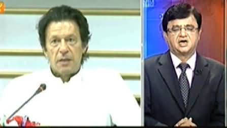 Aaj Kamran Khan Ke Saath (PTI Getting Stronger in KPK) - 24th July 2014