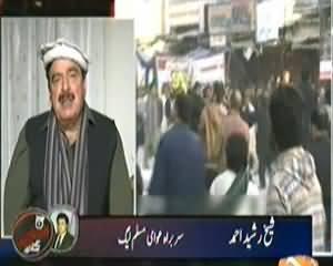 Aaj Kamran Khan Ke Saath (Rawalpindi Waqiya Tal Sakta Tha) – 18th November 2013
