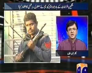 Aaj Kamran Khan Ke Saath (Sangeen Iqdamaat Ka Bawajood MQM ka Positive Response) - 2nd October 2013