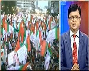 Aaj Kamran Khan Ke Saath (Scotland Issued Imran Farooq Murderers Photos) - 27th May 2014