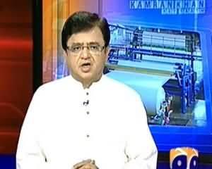 Aaj Kamran Khan Ke Saath (Shadeed Load Shedding, Gas Bohraan Ke Liye Hojayen Tayyar) - 19th December 2013