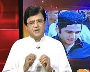 Aaj Kamran Khan Ke Saath (Shahzeb Murder Case: Killers Released) - 9th September 2013