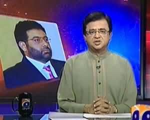 Aaj Kamran Khan Ke Saath (Sindh Main Corruption: Zinda Baad Hai) - 7th November 2013