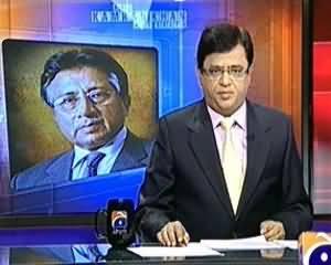 Aaj Kamran Khan Ke Saath (So Many Diseases Found in Pervez Musharraf) - 7th January 2014