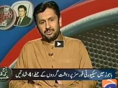 Aaj Kamran Khan Ke Saath (Special Program on Altaf Hussain Arrest) - 4th June 2014
