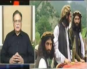 Aaj Kamran Khan Ke Saath (Talibaan Se Muzakraat: Fazal ur Rehman Kirdaar Ada Karein Ge) - 30th August 2013