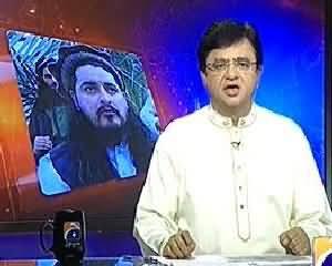 Aaj Kamran Khan Ke Saath (Taliban Ab Muzakraat Ki Zabaan Main Baat Kar Rahe Hain) - 10th October 2013