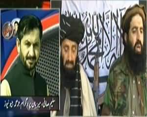 Aaj Kamran Khan Ke Saath (Taliban Ends the Ceasefire) – 16th April 2014