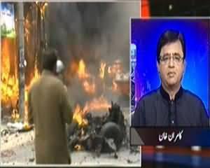 Aaj Kamran Khan Ke Saath (Taliban Ke Bomb Hamloon Se Hazaroon Zindagian Tabah) - 22nd October 2013