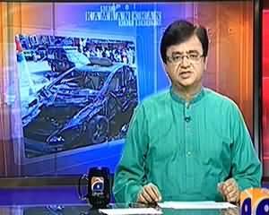 Aaj Kamran Khan Ke Saath (Terrorists Are Using Internet As Their Weapon) - 24th December 2013
