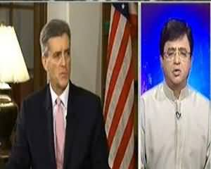 Aaj Kamran Khan Ke Saath (USA Ko Pakistan Nuclear Program Per Trust Hai?) – 30th September 2013