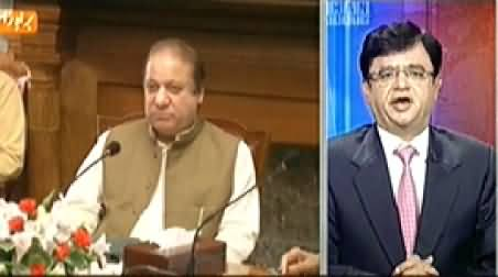 Aaj Kamran Khan Ke Saath (What About Nawaz Sharif's Promise to Karachi?) – 11th July 2014