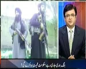 Aaj Kamran Khan Ke Saath (What is the Price of Ceasefire Extension?) - 1st April 2014