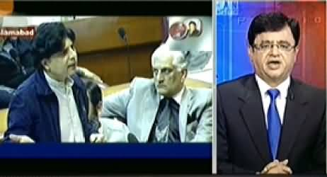 Aaj Kamran Khan Ke Saath (When Chaudhry Nisar Will Be Active?) - 3rd July 2014