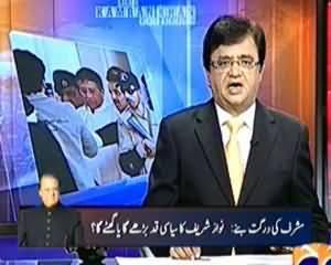 Aaj Kamran Khan Ke Saath (When Pervez Musharraf Be Charged?) – 2nd January 2014