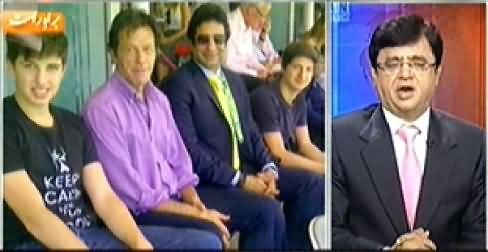 Aaj Kamran Khan Ke Saath (Whole Leadership of Pakistan is Out of Country) - 22nd July 2014