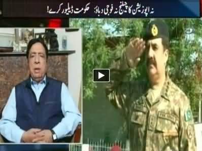Aaj Kamran Khan Ke Saath (Why Army Pressurizing Govt?) – 7th April 2014