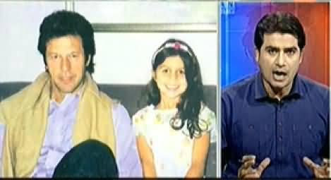 Aaj Kamran Khan Ke Saath (Why Imran Khan Silent on His Scandal?) – 9th July 2014