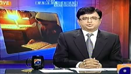 Aaj Kamran Khan Ke Saath (Worst Load Shedding in Pakistan) – 14th July 2014