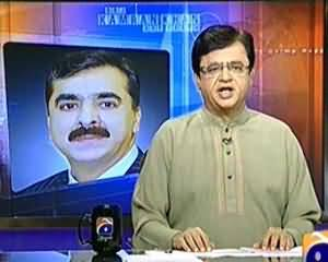 Aaj Kamran Khan Ke Saath (Yousuf Raza Gilani Kafi Time Baad Boley) - 13th December 2013
