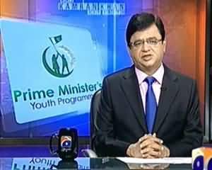 Aaj Kamran Khan Ke Saath (Youth Loan Scheme Parwaan Nahi Charh Rahi) - 10th January 2014