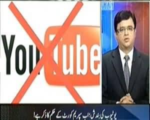 Aaj Kamran Khan Ke Saath (Youtube Blockade: Now Supreme Court Order Mentioned) – 20th March 2014