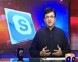 Aaj Kamran Khan Ke Saath (Youtube Ke Baad Skype, Viber, Tango Per Bhi Ban) - 3rd October 2013